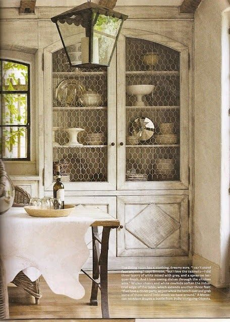 south shore decorating blog white and neutral rooms with pops of color and gold - French Decor Blog