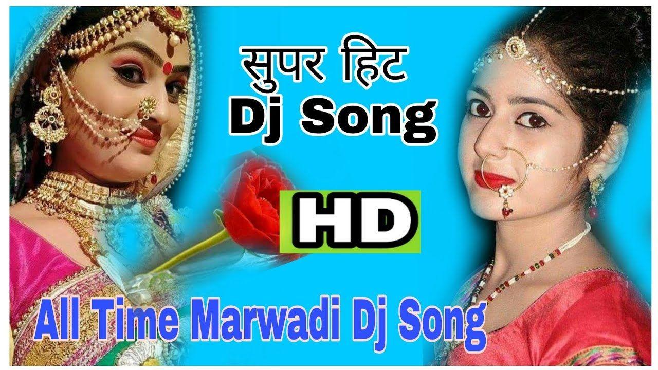 Marwadi Dj Song 2019 Download Mp3 Dj Songs Songs Dj