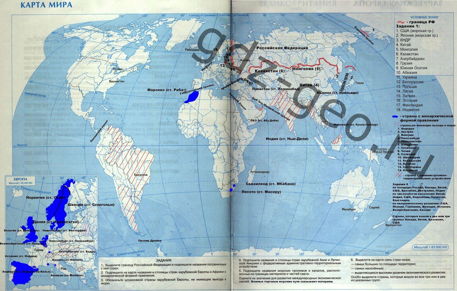 Скачать готовая контурная карта по географии 11 класс