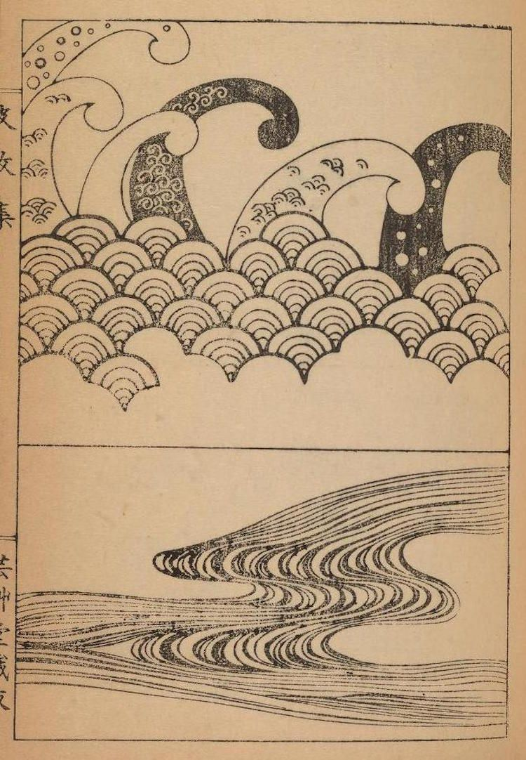 You Can Now Download A Collection Of Ancient Japanese Wave