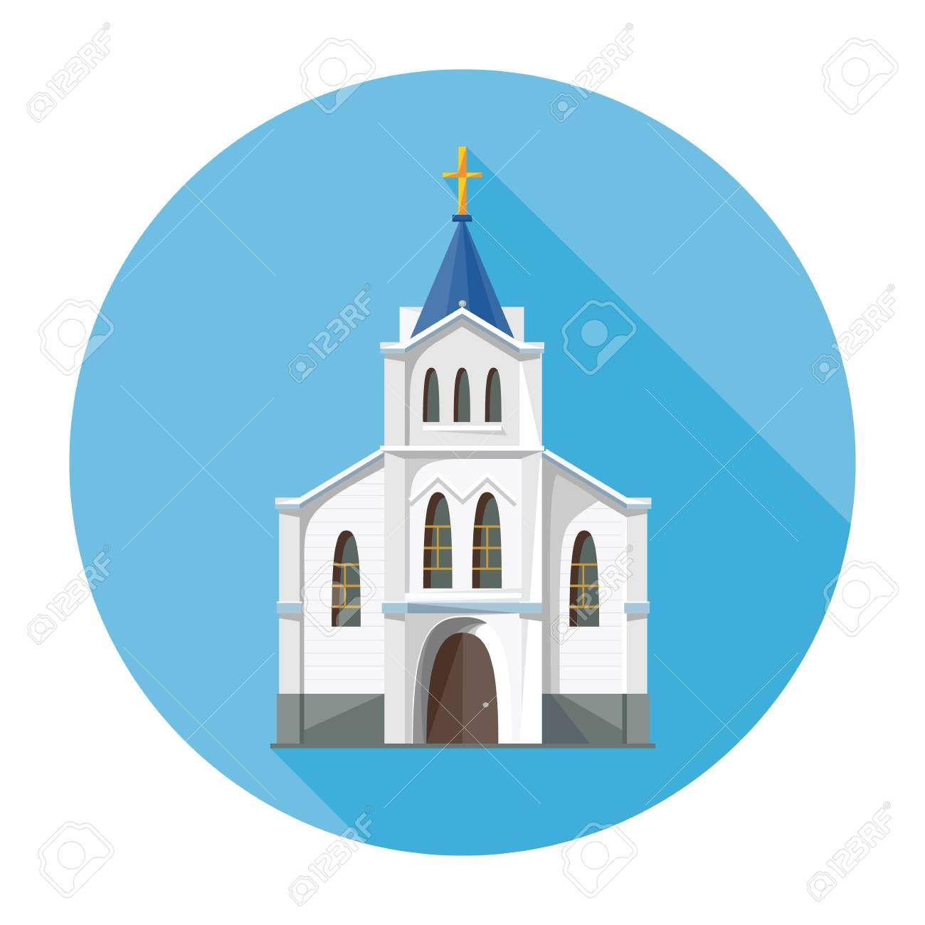 Icono De La Iglesia Aislado Sobre Fondo Blanco Ilustracion Del Vector Para El Diseno De La Arquitectura De La Religion Silueta De Edificio De Iglesia De Dibuj Silueta De Edificios Iglesia