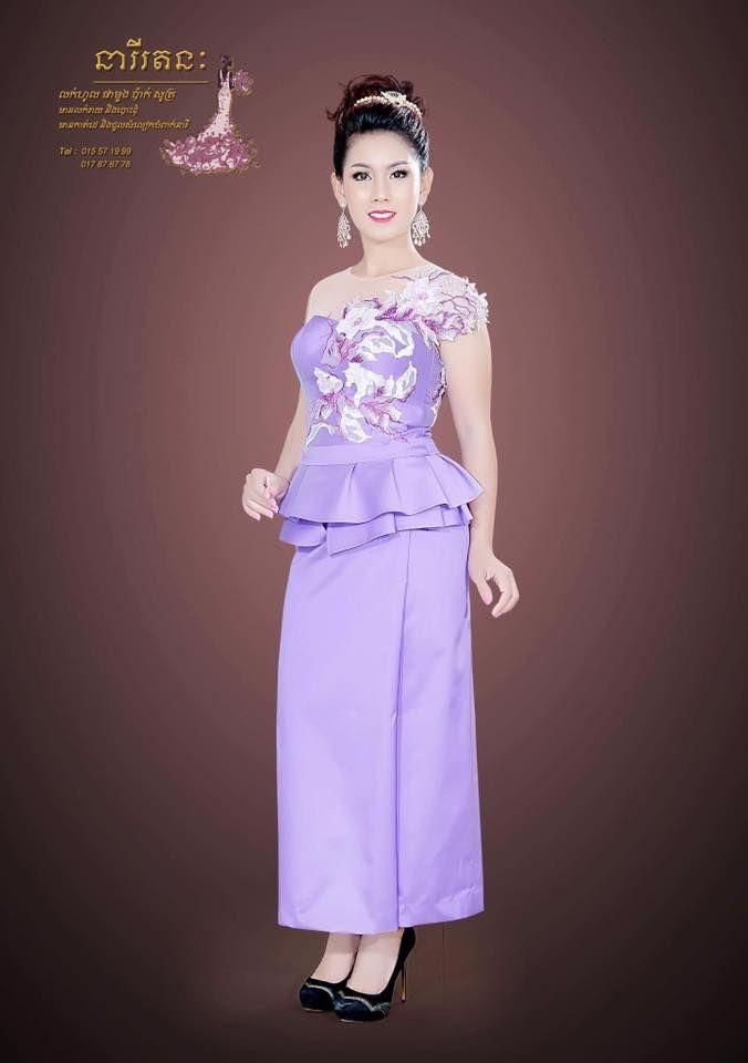 Magnífico Vestido De Dama Khmer Para La Fiesta De La Boda Patrón ...