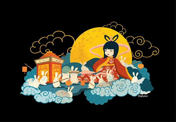 3 ways to enjoy a chinese moon festival wikihow - 600×417