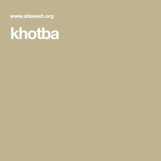 Khotba Lockscreen Lockscreen Screenshot Screenshots