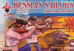 Boxer Rebellion Russian Sailors