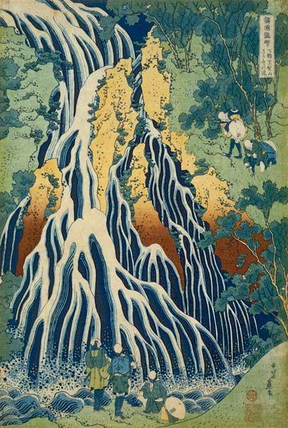 Katsushika Hokusai - The Kirifuri Waterfall At Mt
