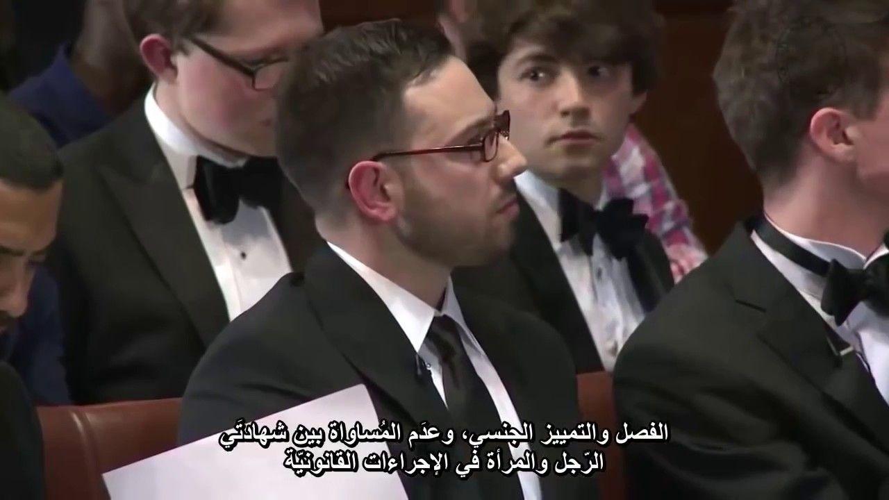 أشجع مسلم ناضر الملحدين وأسكتهم Oxford Union Debate On Islam Youtube Historical Figures Enjoyment