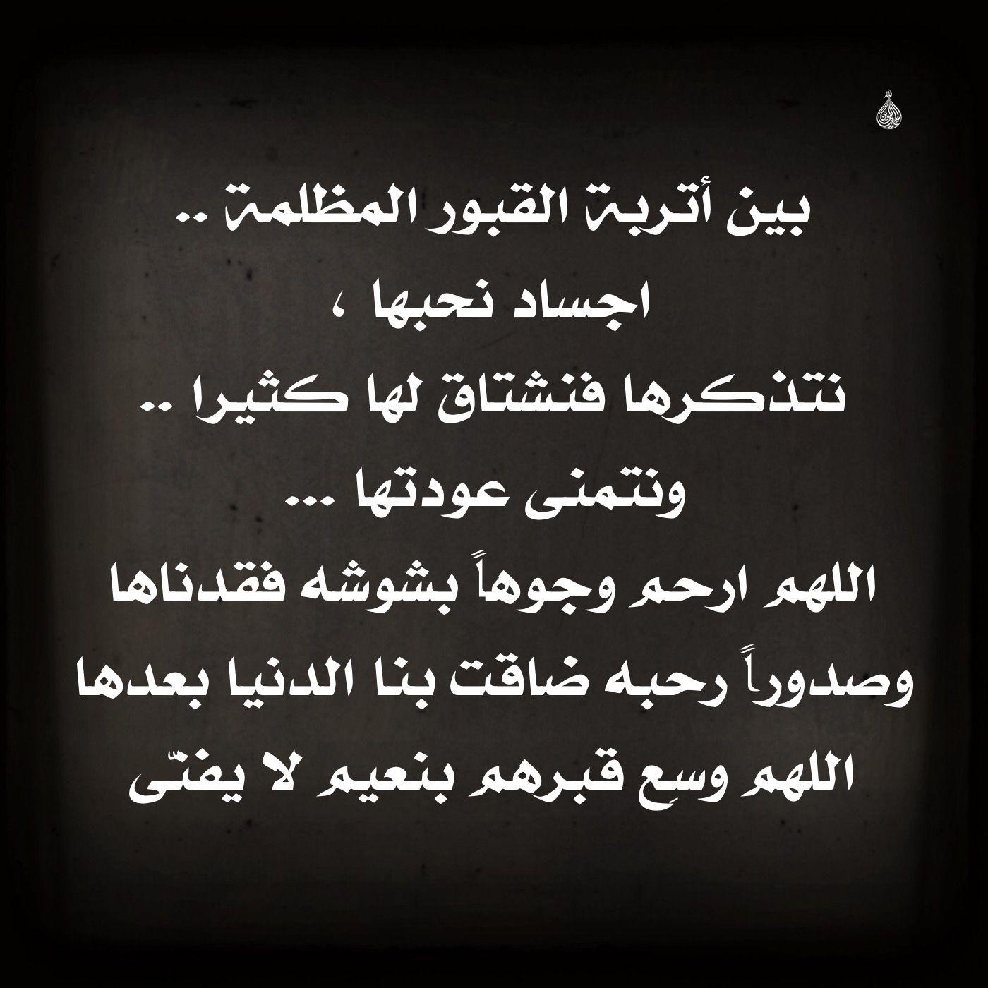 أدعيةإسلاميه أذكار دعاء صورإسلامية الله الله اكبر استغفرالله مسلم قرأن ذكر إسلاميات إيمان أدعيةدينية Quran Quotes Inspirational Cool Words Arabic Love Quotes
