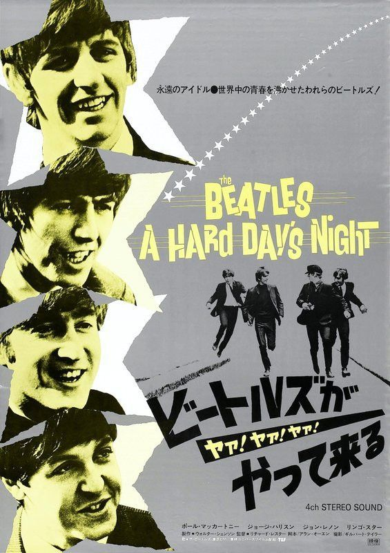 The Beatles A Hard Day/'s Night movie poster canvas print