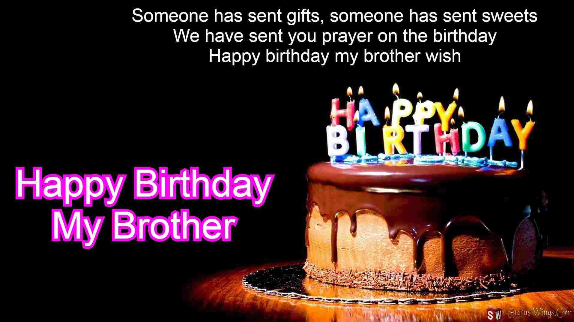 Big Brother Birthday Wish In English Little Brother Birthday Wish In English In 2021 Birthday Wishes For Brother Happy Birthday Brother Wishes Brother Birthday
