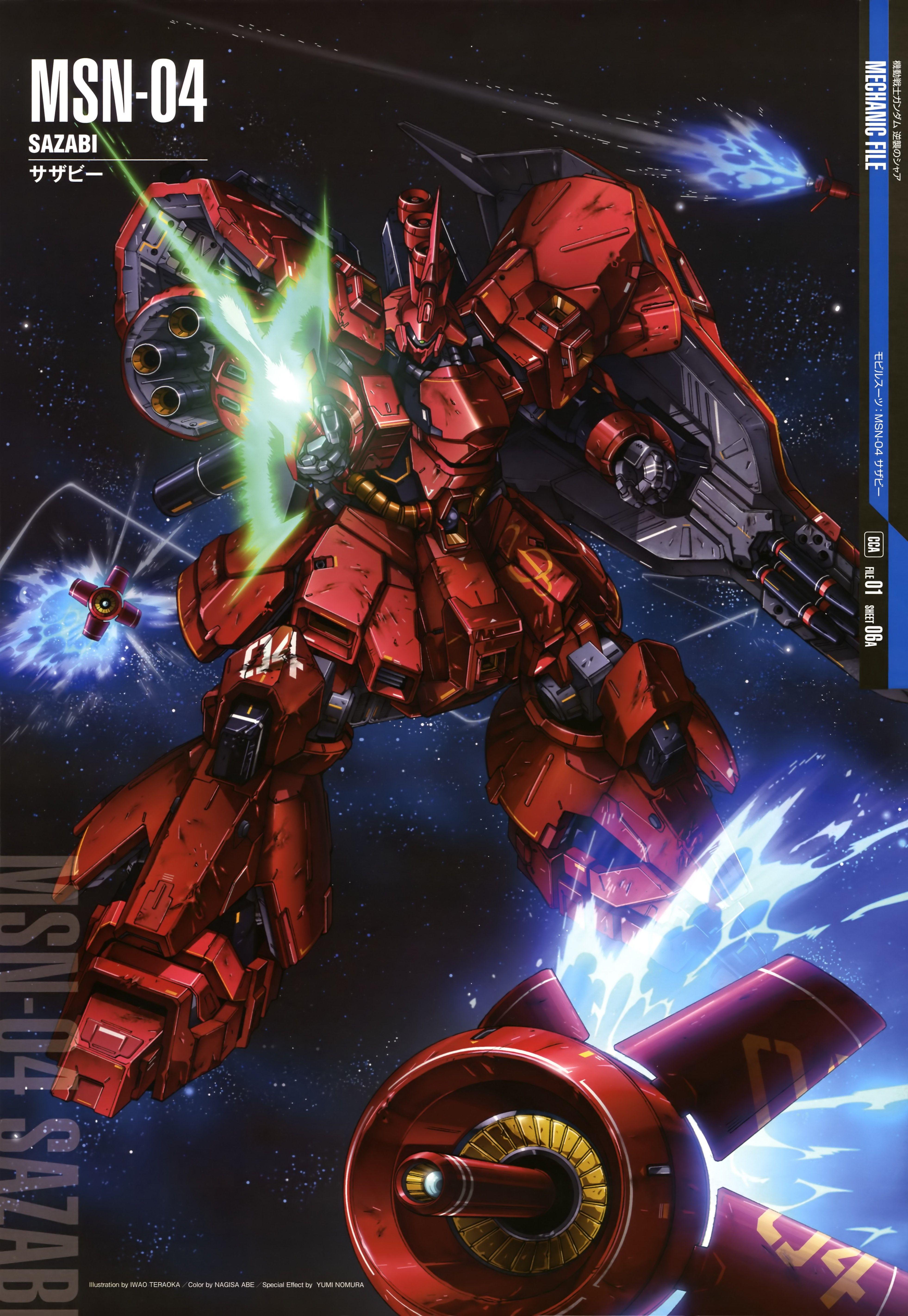 Anime 3924x5686 Gundam Robot Mobile Suit Gundam Char S Counterattack Universal Century Space Mobile Suit Gundam Gundam Wallpapers Gundam Art Gundam