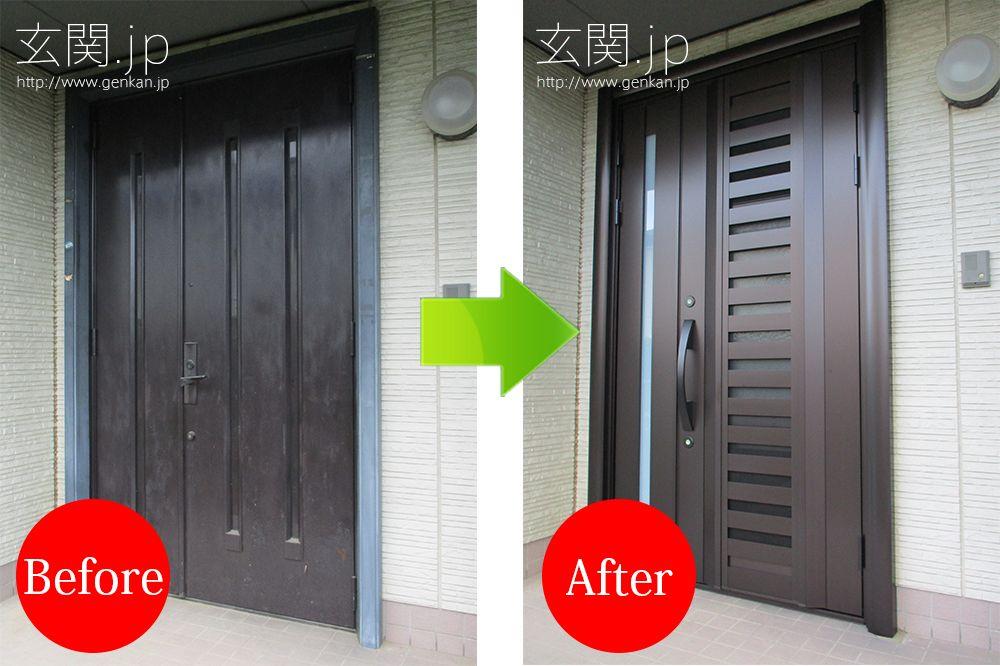 玄関ドアの色褪せたので玄関ドア交換 三協アルミ 木製ドア ドア