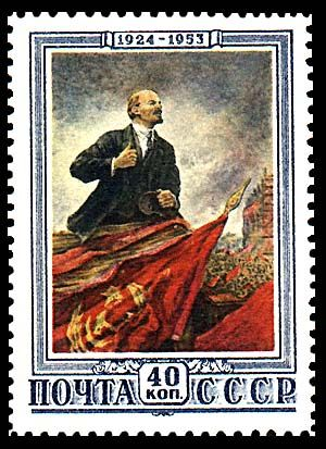 Russian stamp. Seems an odd number to celebrate but it is the 29th anniversary of Lenin's death. Stamp issued in 1953 - he was 53 when he died of a stroke...perhaps this explains it. AM