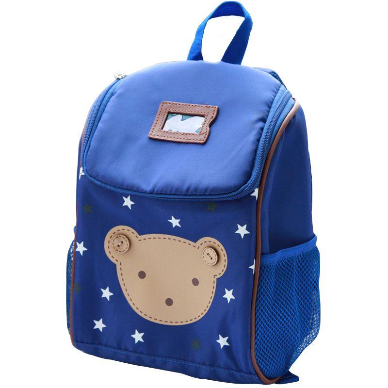 New Cartoon School Bags For Girls Boys Children Backpacks Kids ...