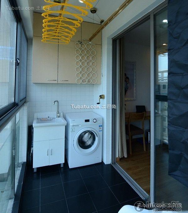 2016 Home Design Ideas: Home Design Enclosed Balcony To Enjoy 2016