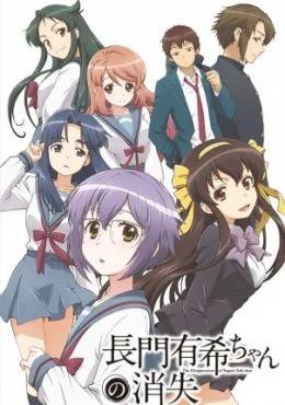 Ver Nagato Yuki Chan No Shoushitsu Online Animeflv Yuki Nagato Anime