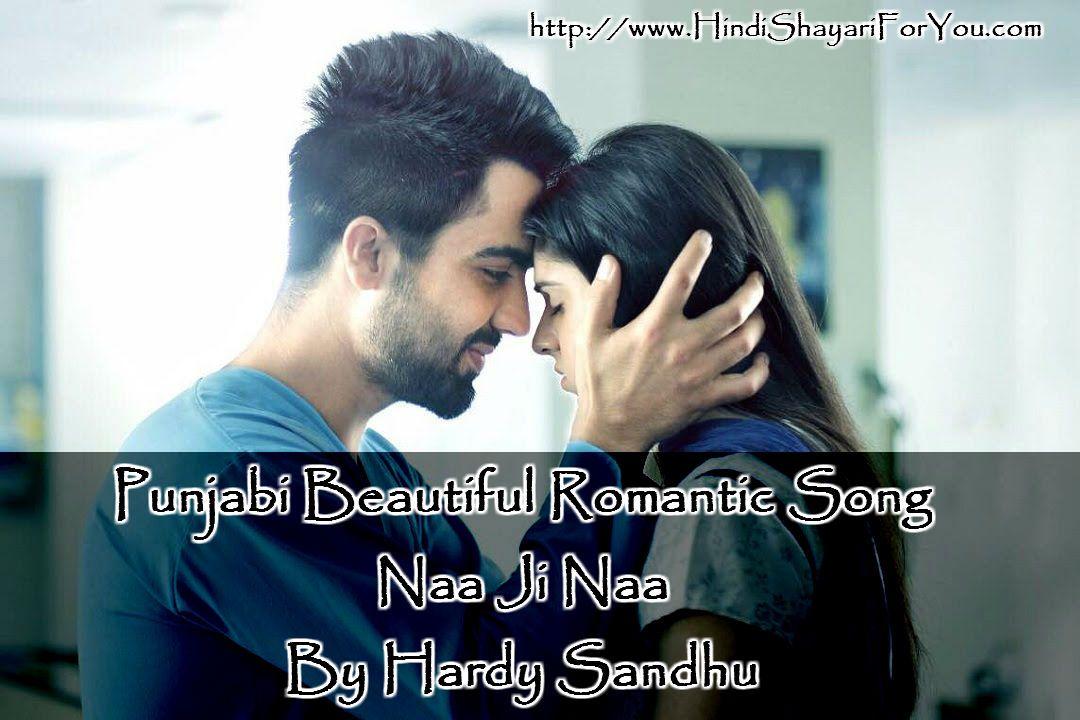 Hardy_Sandhu's new Punjabi single Naa_Ji_Naa Lyrics and