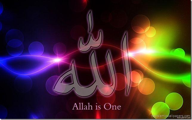 Allah Is One Hd Islamic Wallpaper Allah Wallpaper Islamic Wallpaper Allah Names