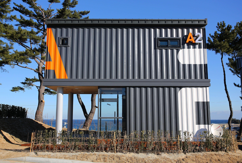 Container architecture Vista de la casa