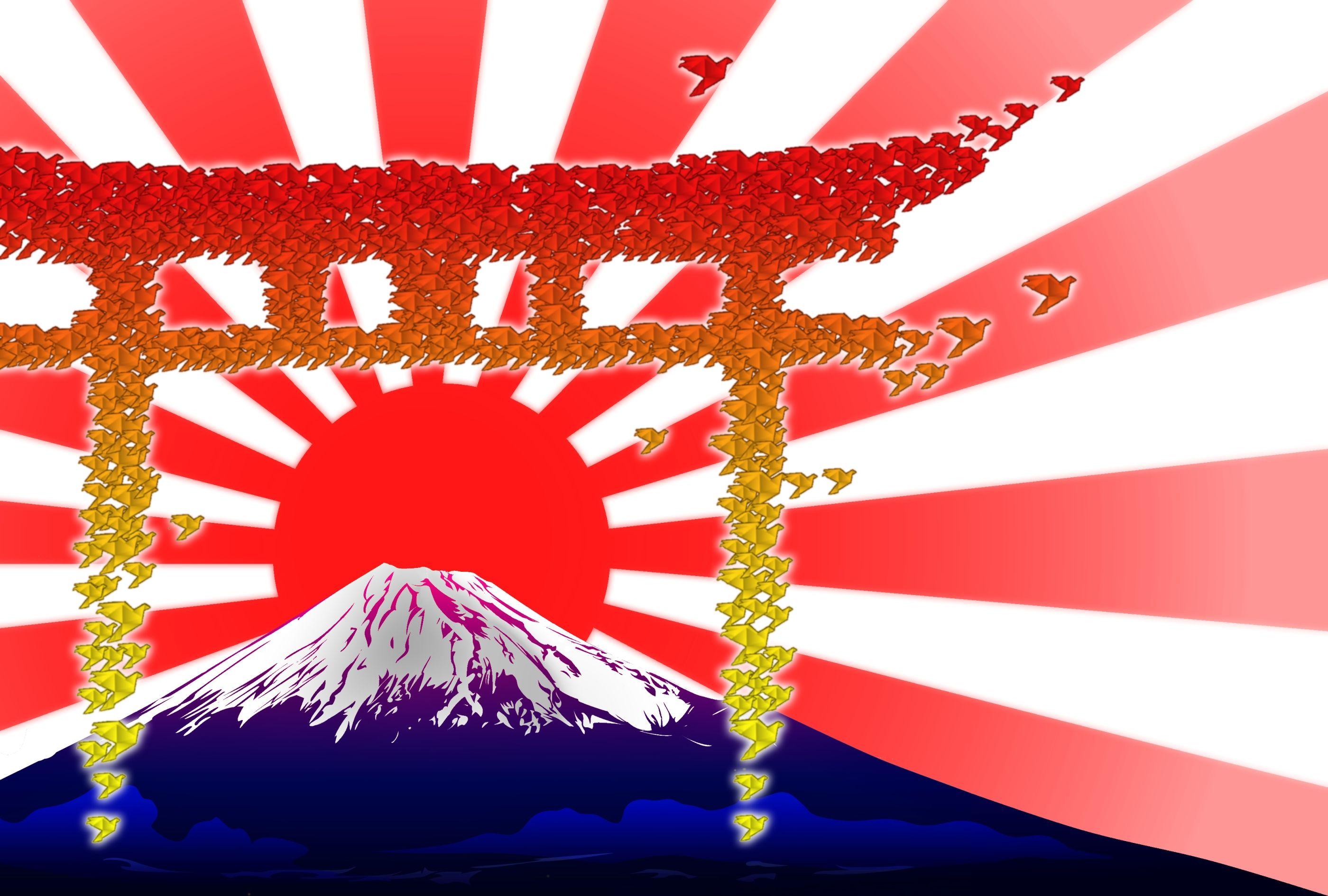 Land Of The Rising Sun On Tumblr Sun Art Japanese Art Art