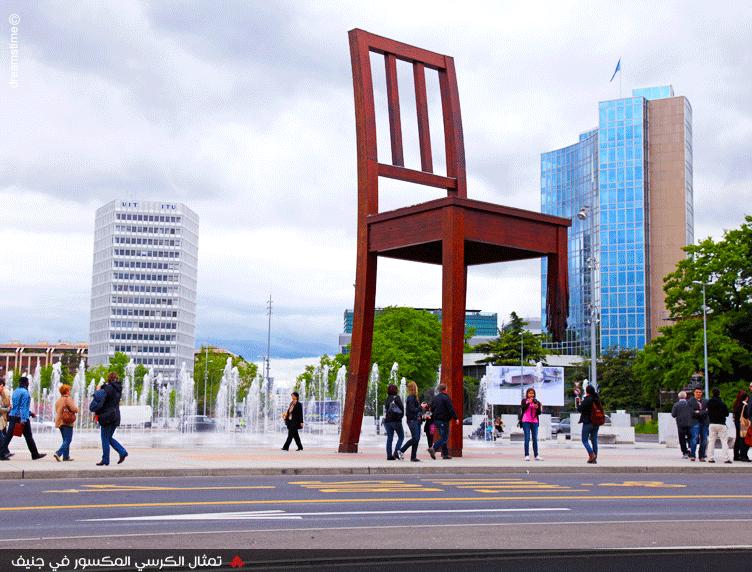 10 معلومات مميزة ستجعلك تبدو خبير ا في شؤون سويسرا Geneva City Geneva Switzerland Vacation