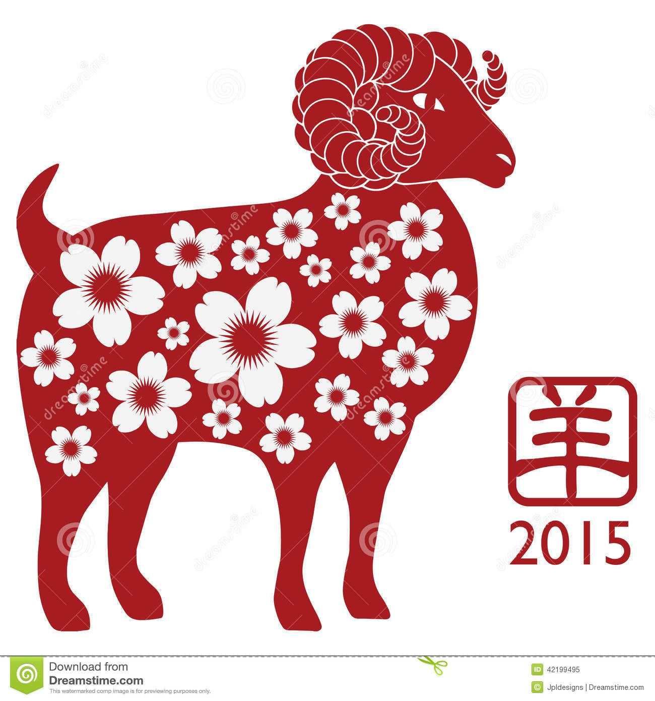 chinese new year animals wallpapers happy chinese new year goat animal red hd wallpaper wallpaper with this image has a resolution and has a size of kb - Chinese New Year 2015 Animal