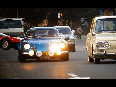 ?【退場①】2015トヨタ博物館クラシックカー・フェスティバル in 神宮外苑 【Exit①】2015 Toyota Automobile Museum Classic Car Festival