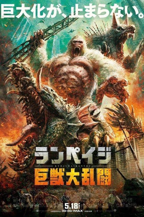 english movie free download new