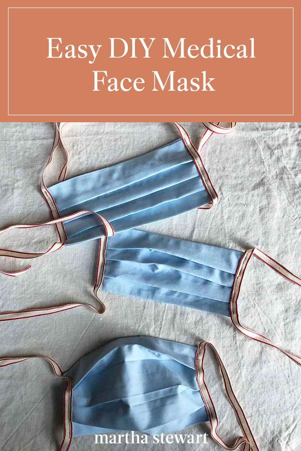 Photo of How to Make an Easy Medical Face Mask
