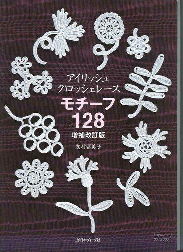 Airiški nėriniai – 秋水伊人 – Picasa tīmekļa albumi