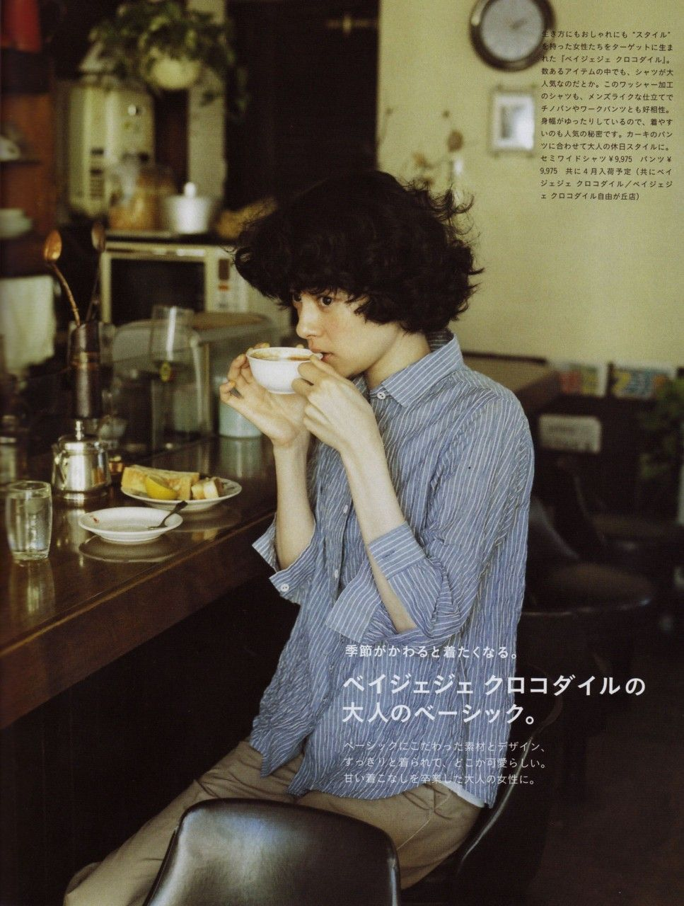 Pin by 닐스 on 인물들 pinterest cafes coffee and short hair