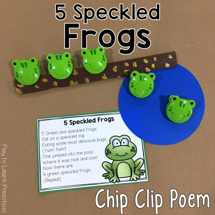 10 Fun Chip Clip Poems for Developing Math Concepts ...