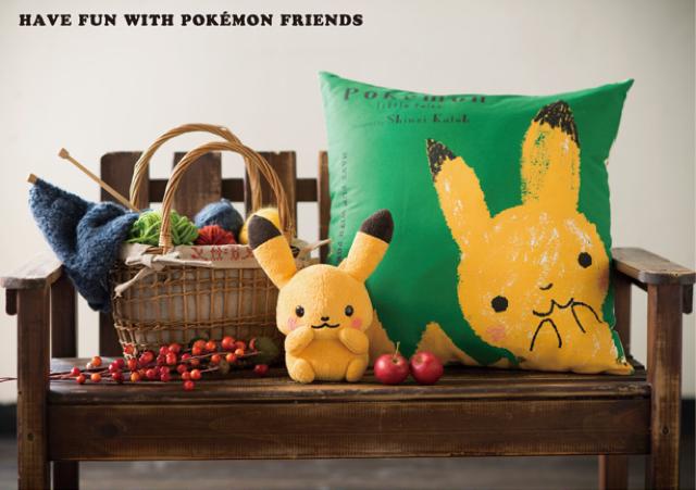 Perhaps The Cutest Pokémon Goods I've Ever Seen