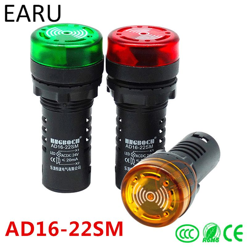1pc Ad16 22sm 12v 24v 110v 220v 380v 22mm Flash Signal Light Red Led Active Buzzer Beep Alarm Indicator Red Gr Indicator Lights Led Light Accessories