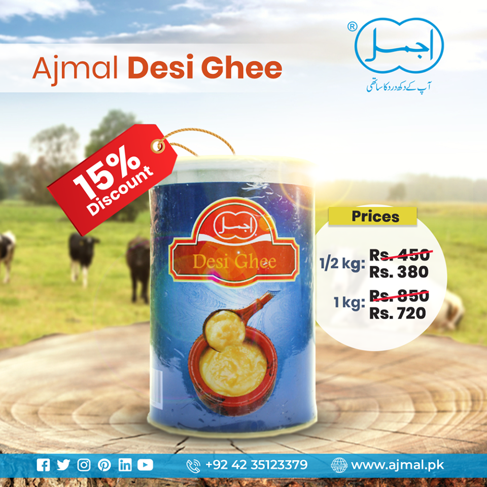 Buy And Order Online The Highest Quality 100 Pure Organic Ajmal