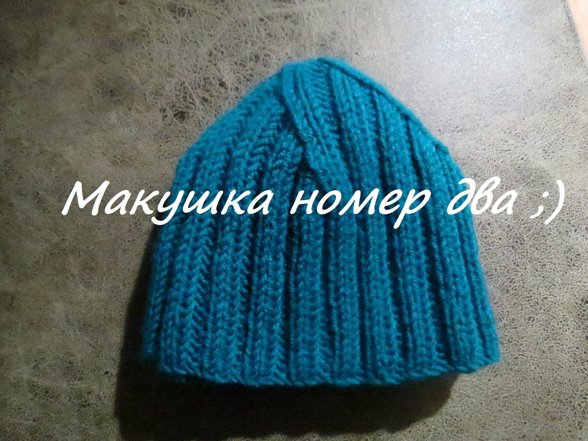 Как сделать убавки на шапке фото 319