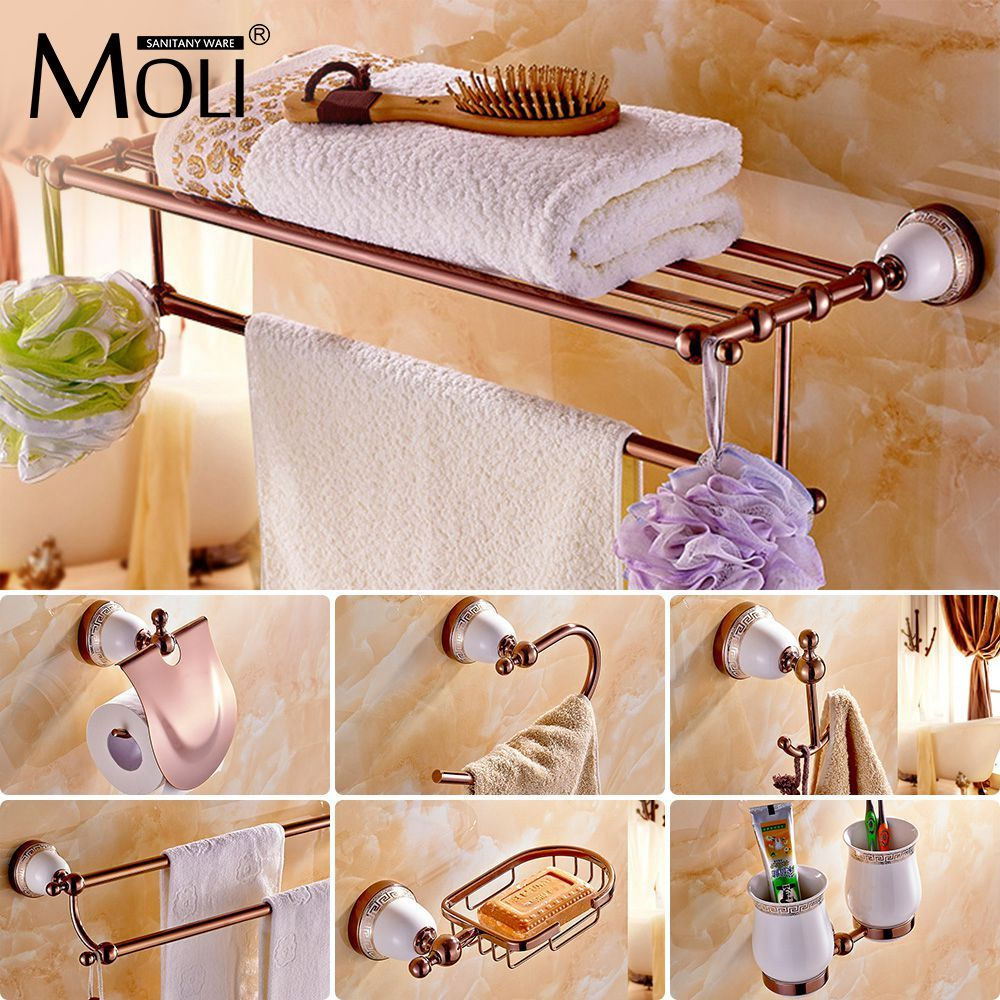 Chinese Style Ceramic Rose Gold Bath Hardware Bathroom Accessories - Buy bathroom hardware
