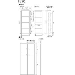 Full-length door Chest with wooden door Height 135cm Width 60 ~ 70cm Depth 40cm Both upper and lower doors: 3ktb06265: e-furniture-…