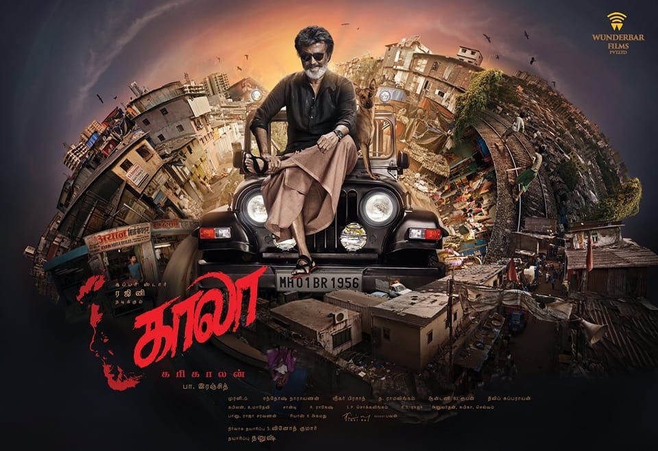 Kaala Photos Images Stills Poster Kaala Hd Wallpaper Download In 2020 Full Movies Download Download Movies New Movies