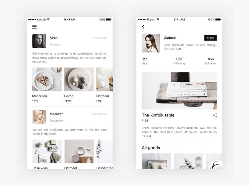 Store application design by gengchang