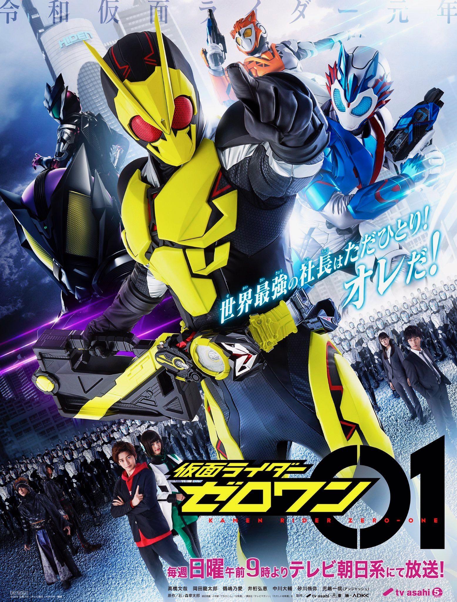 Kamen Rider ZeroOne Kamen rider, Kamen, Zero one