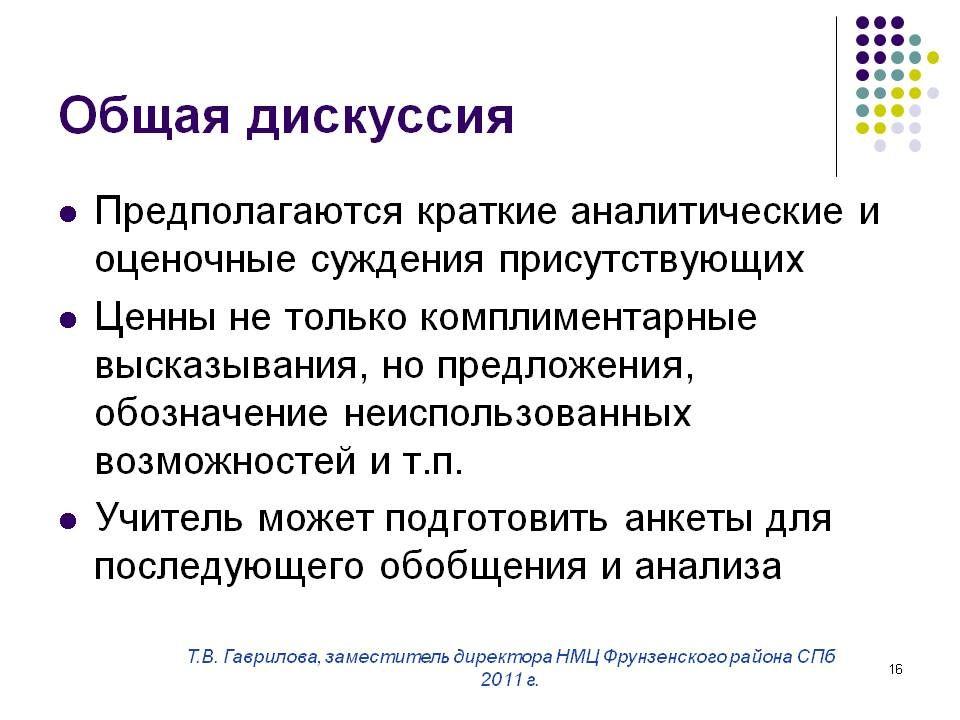 Решебник по географии 7 класс душина притула смоктунович