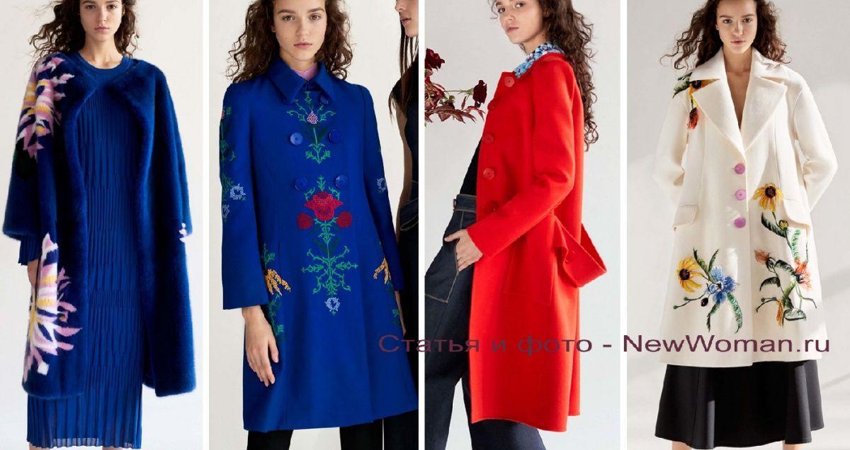 c3dbd3149ee модные пальто для девушек осень-зима 2018 2019 - синего цвета ...