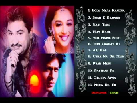 Kumar Sanu Romantic Full Songs Playlist Jukebox Click On The Songs Omg Song Playlist Songs Kumar Sanu