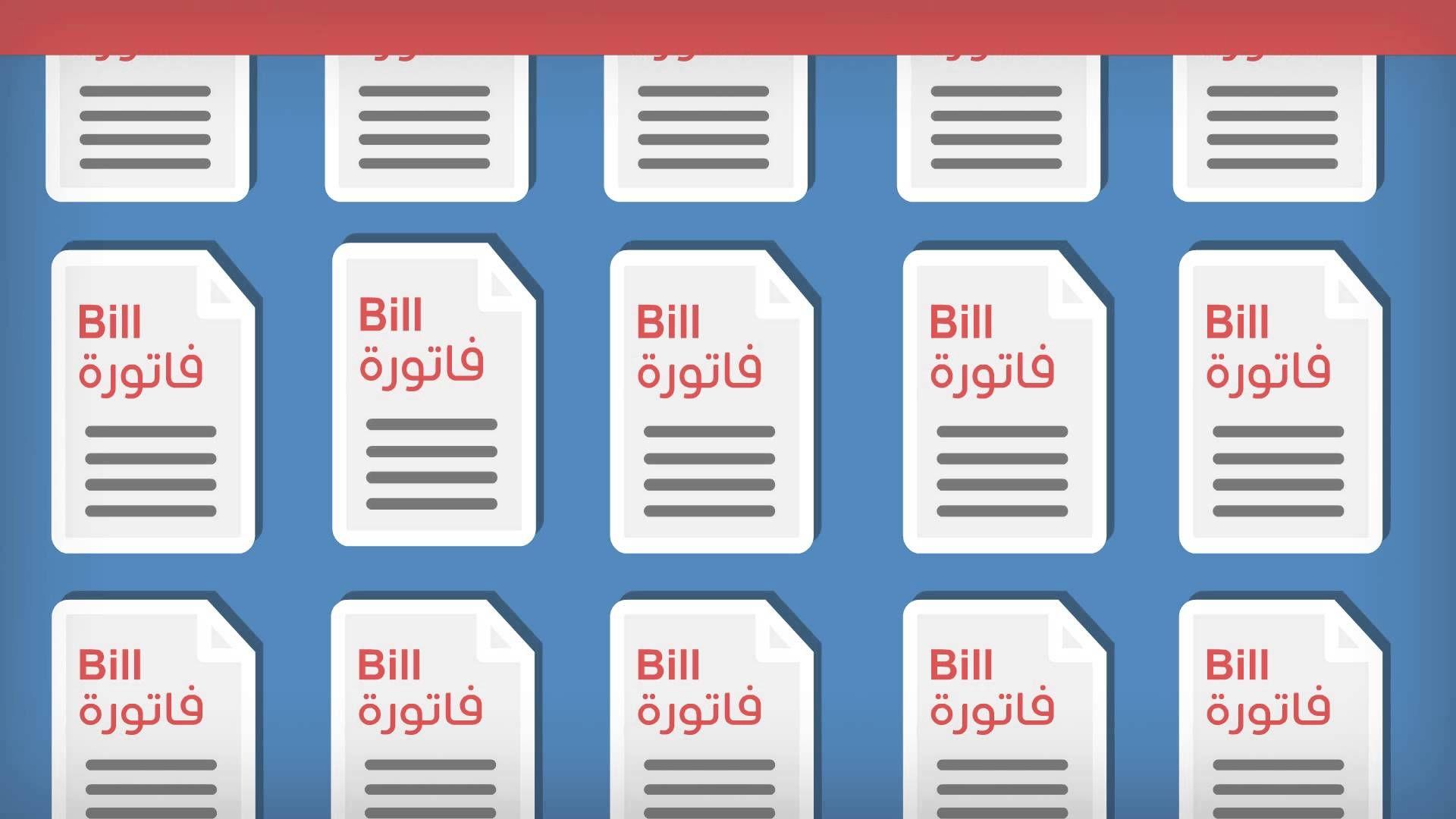 تطبيق mPay الذكي المقدم من حكومة دبي الذكية Company logo