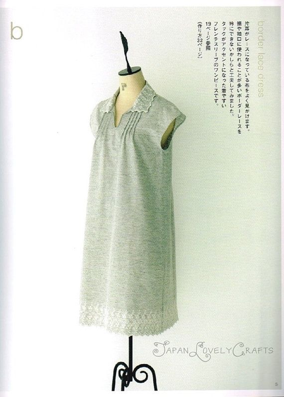 Home Couture - Japanese Sewing Pattern Book for Women Clothing ...