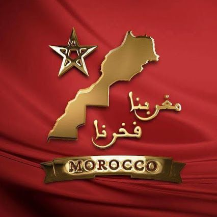 Le Maroc Que J'aime المَغرِب الذي أُحِب