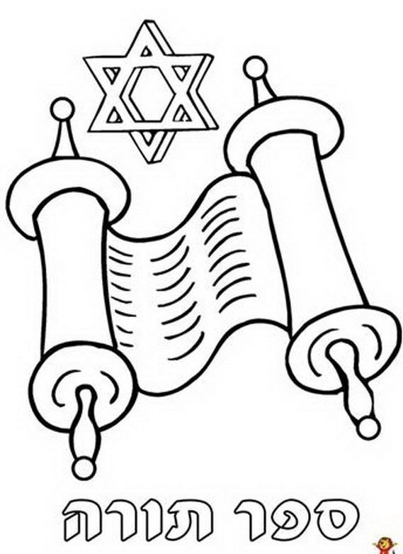 Jewish Coloring Pages for Kids Simchat Torah _22