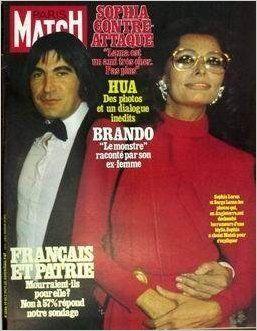 Sophia Loren et Serge Lama