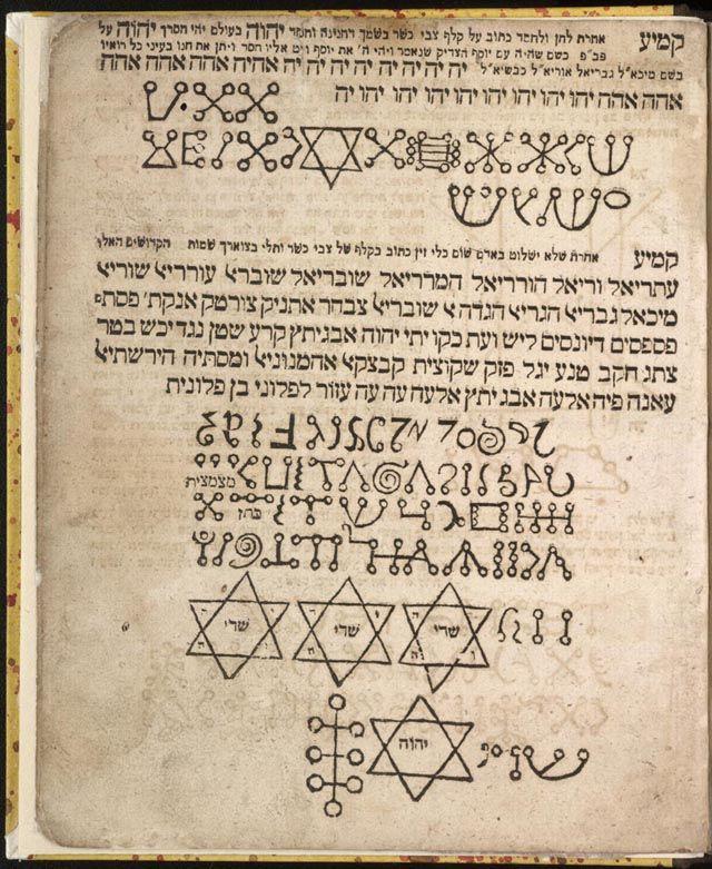 "The famous Sefer Raziel HaMalakh, (Hebrew ספר רזיאל המלאך ""Book of ..."